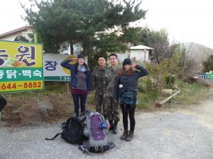 Hitchhiker's Guide to South Korea